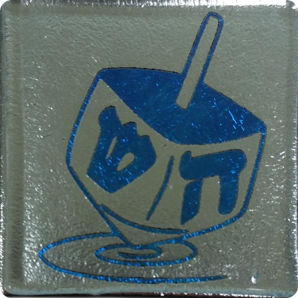 ArtGlassSupplies.com Etched Double Dreidel Pattern on Thin Glass - COE90